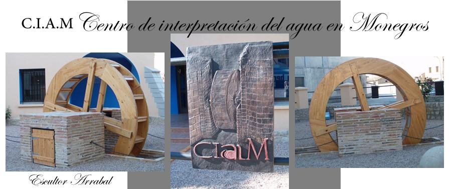CIAM Centro de interpletación del agua
